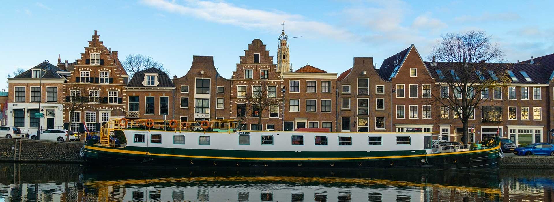 Netherlands Vacation