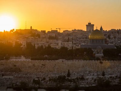 Israel Explorer — Plus